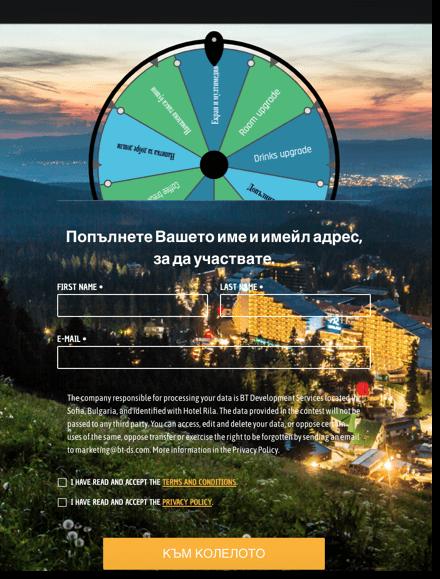 branded prize wheel promotion