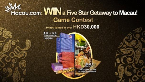 Getaway to Macau contest