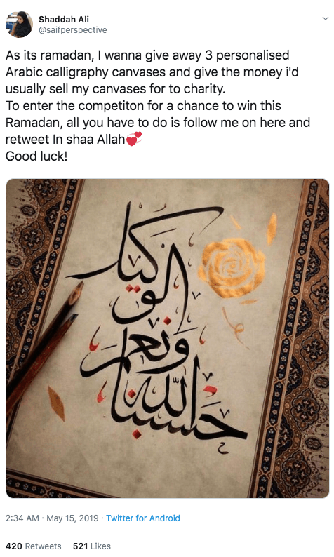 Screenshot of a Ramadan giveaway on Twitter. The image shows an Arabic calligraphy canvas in progress. Users can win a personalized canvas by following and retweeting.