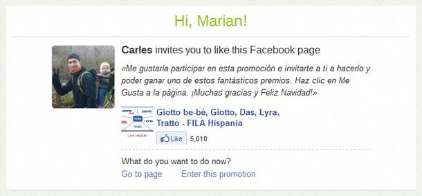 Friend Gate invitation page