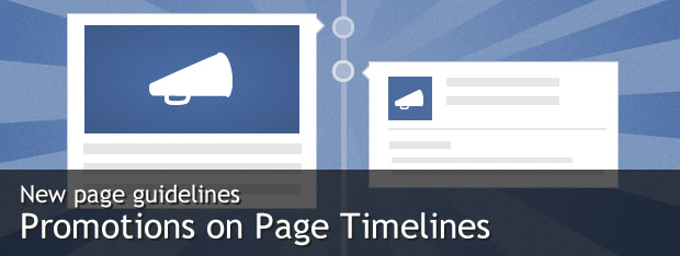New_Facebook_guidelines_Promotions_on_Timeline
