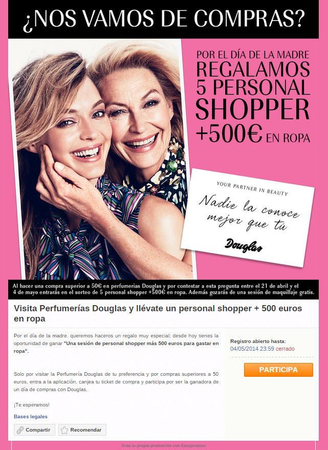 customer rewards promotion