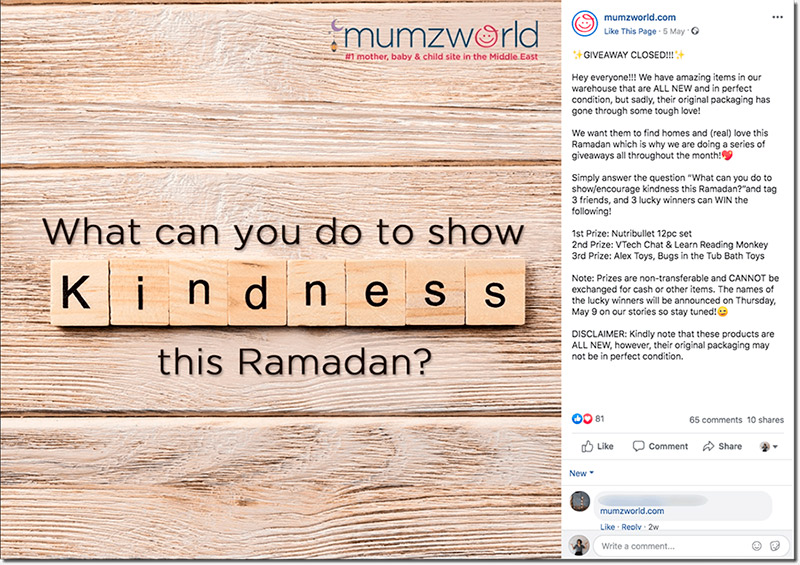 ejemplo de sorteo en Facebook del Ramadán