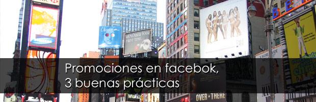 3 buenas practicas promociones Facebook