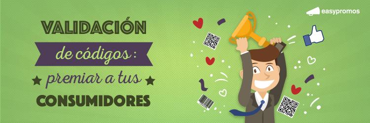 validacion_de_codigos_premiar_a_tus_consumidores