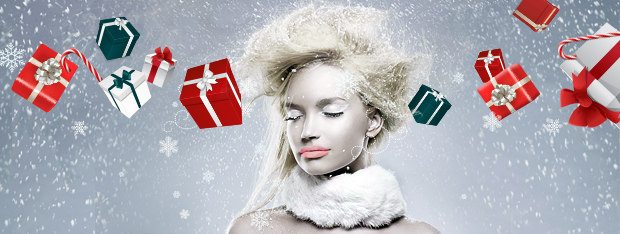 campaña navidad promociones